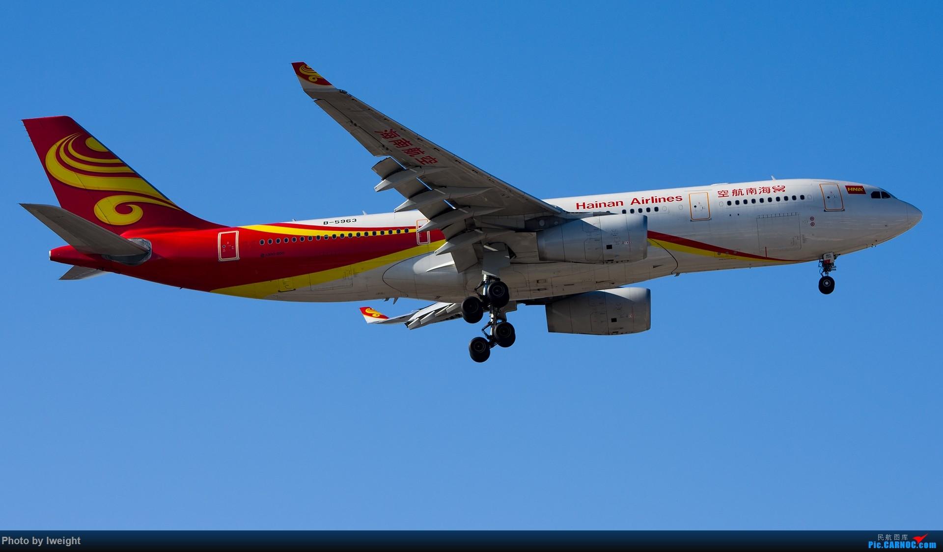 Re:[原创]终于在12月的北京等到了一个晴天的周末,出来拍拍飞机【2015-12-5】 AIRBUS A330-200 B-5963 中国北京首都国际机场