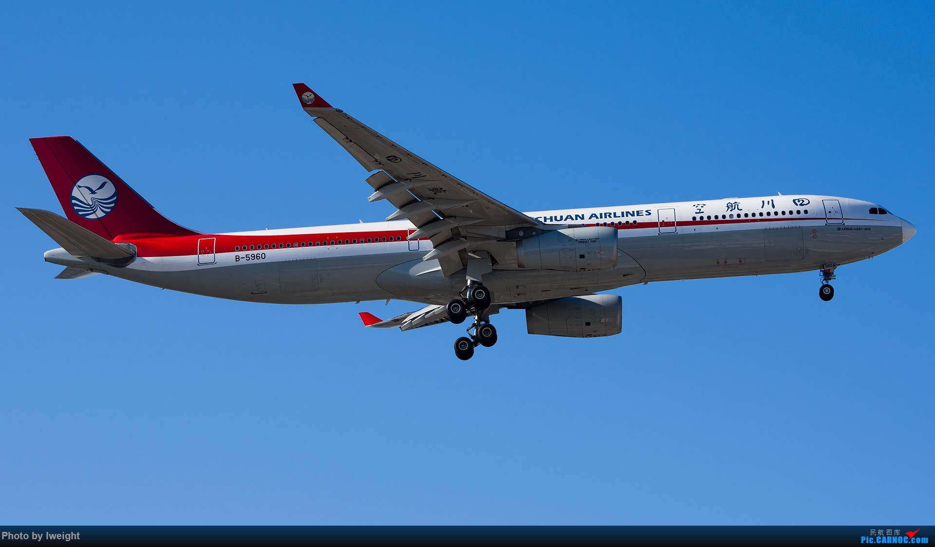 Re:[原创]终于在12月的北京等到了一个晴天的周末,出来拍拍飞机【2015-12-5】 AIRBUS A330-300 B-5960 中国北京首都国际机场