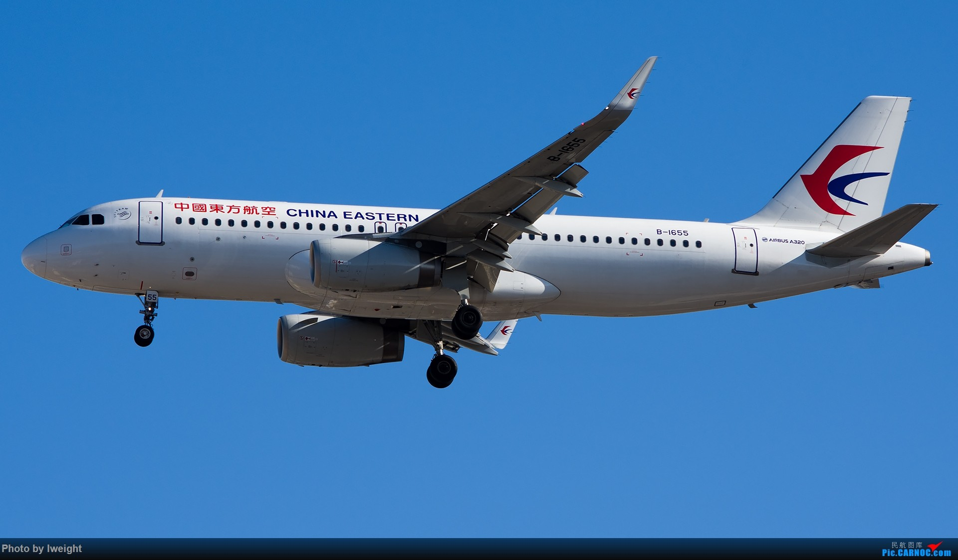 Re:[原创]终于在12月的北京等到了一个晴天的周末,出来拍拍飞机【2015-12-5】 AIRBUS A320-200 B-1655 中国北京首都国际机场