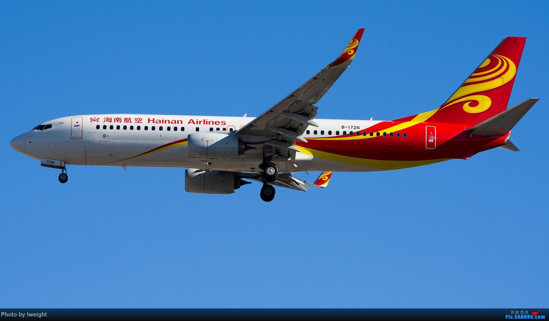 Re:[原创]终于在12月的北京等到了一个晴天的周末,出来拍拍飞机【2015-12-5】 BOEING 737-800 B-1726 中国北京首都国际机场