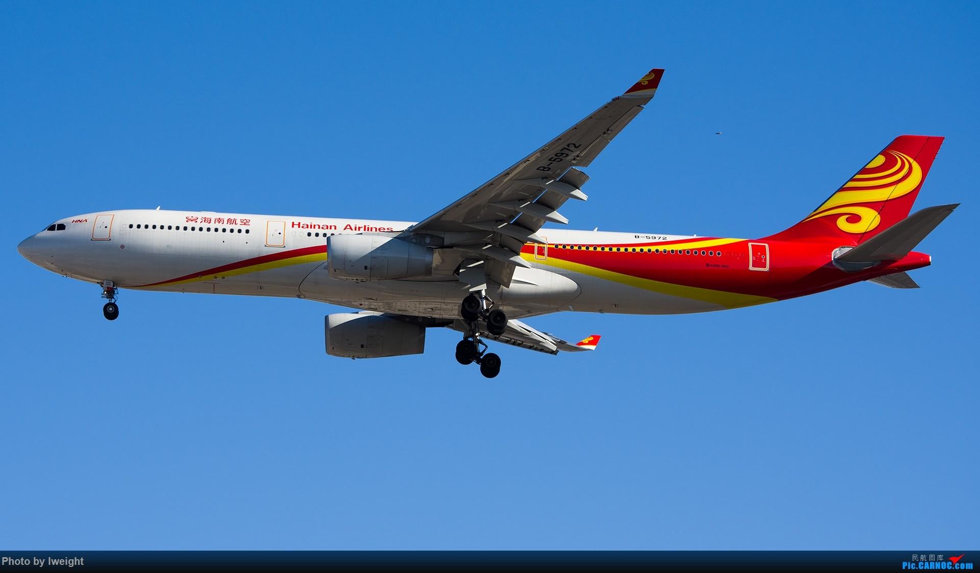 Re:[原创]终于在12月的北京等到了一个晴天的周末,出来拍拍飞机【2015-12-5】 AIRBUS A330-300 B-5972 中国北京首都国际机场