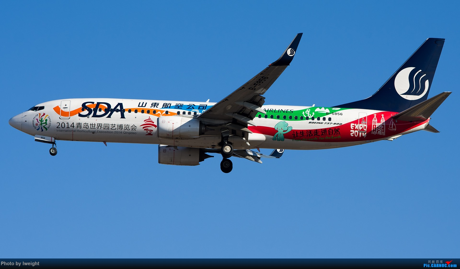 Re:[原创]终于在12月的北京等到了一个晴天的周末,出来拍拍飞机【2015-12-5】 BOEING 737-800 B-5856 中国北京首都国际机场