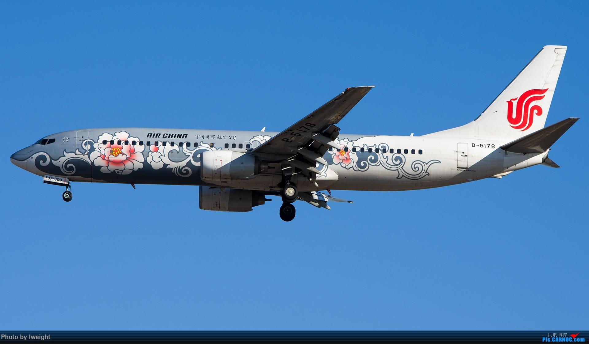 Re:[原创]终于在12月的北京等到了一个晴天的周末,出来拍拍飞机【2015-12-5】 BOEING 737-800 B-5178 中国北京首都国际机场