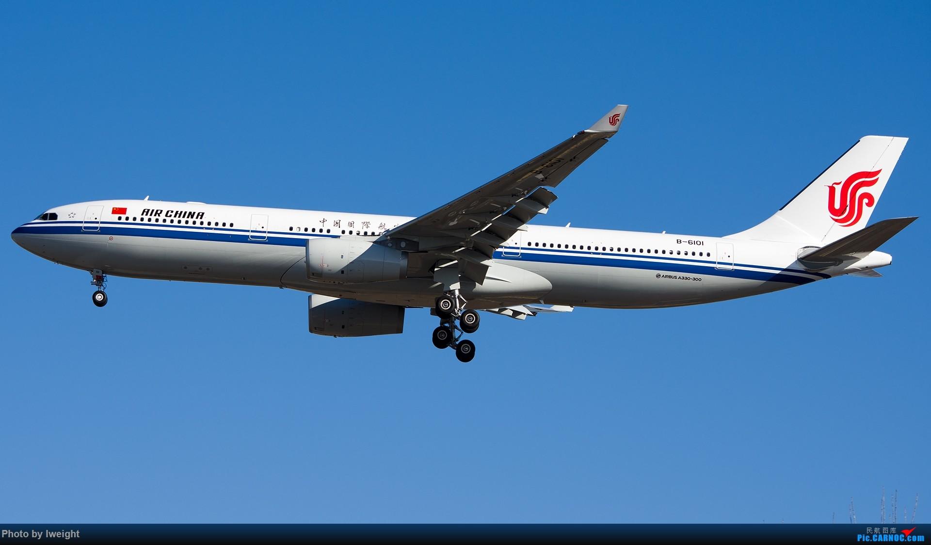 Re:[原创]终于在12月的北京等到了一个晴天的周末,出来拍拍飞机【2015-12-5】 AIRBUS A330-300 B-6101 中国北京首都国际机场