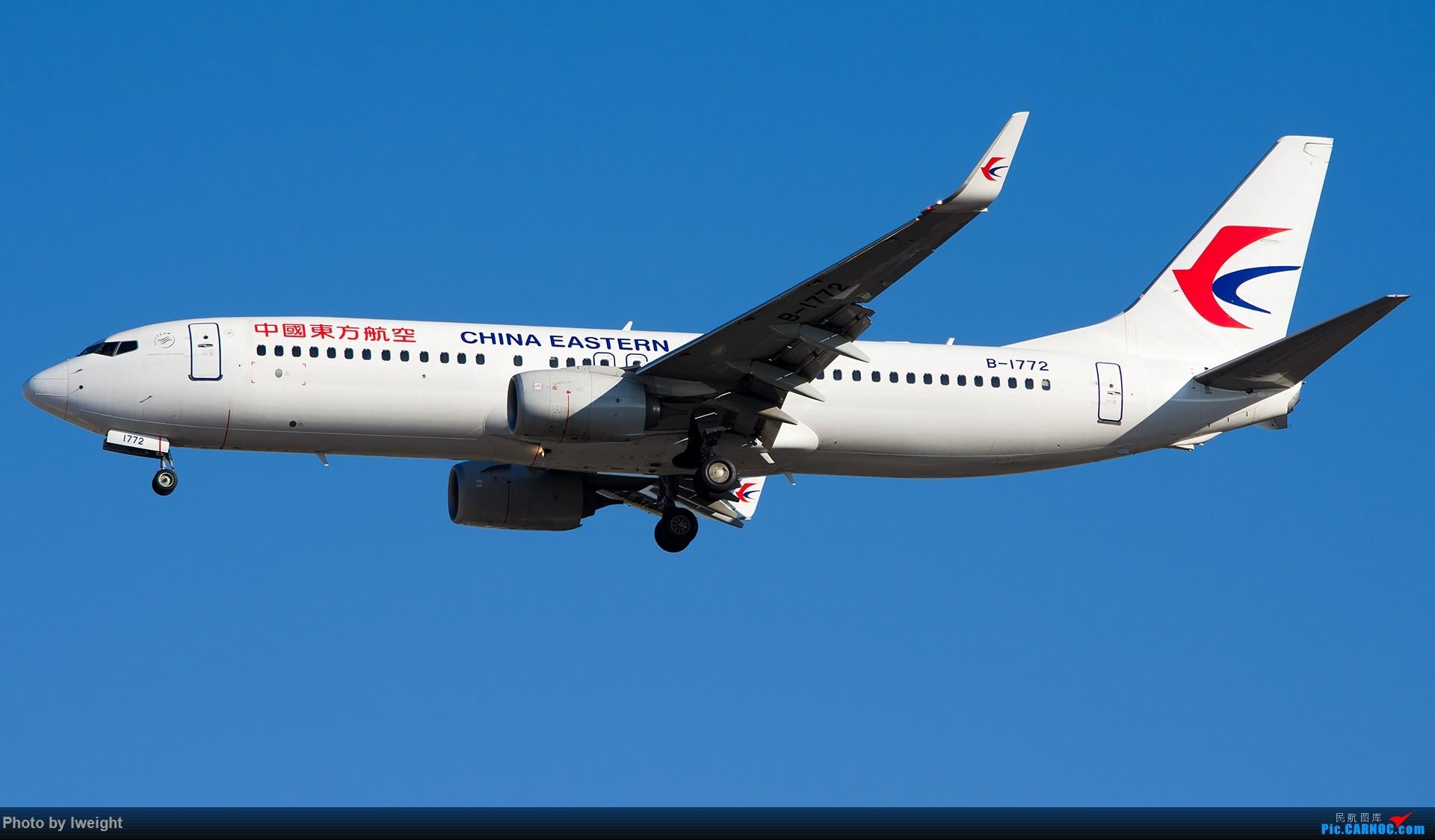 Re:[原创]终于在12月的北京等到了一个晴天的周末,出来拍拍飞机【2015-12-5】 BOEING 737-800 B-1772 中国北京首都国际机场