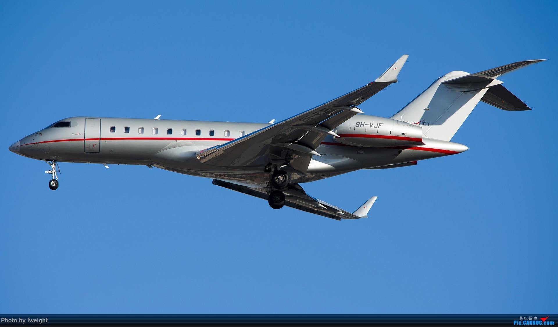 Re:[原创]终于在12月的北京等到了一个晴天的周末,出来拍拍飞机【2015-12-5】 BOMBARDIER BD-700-1A10 9H-VJF 中国北京首都国际机场