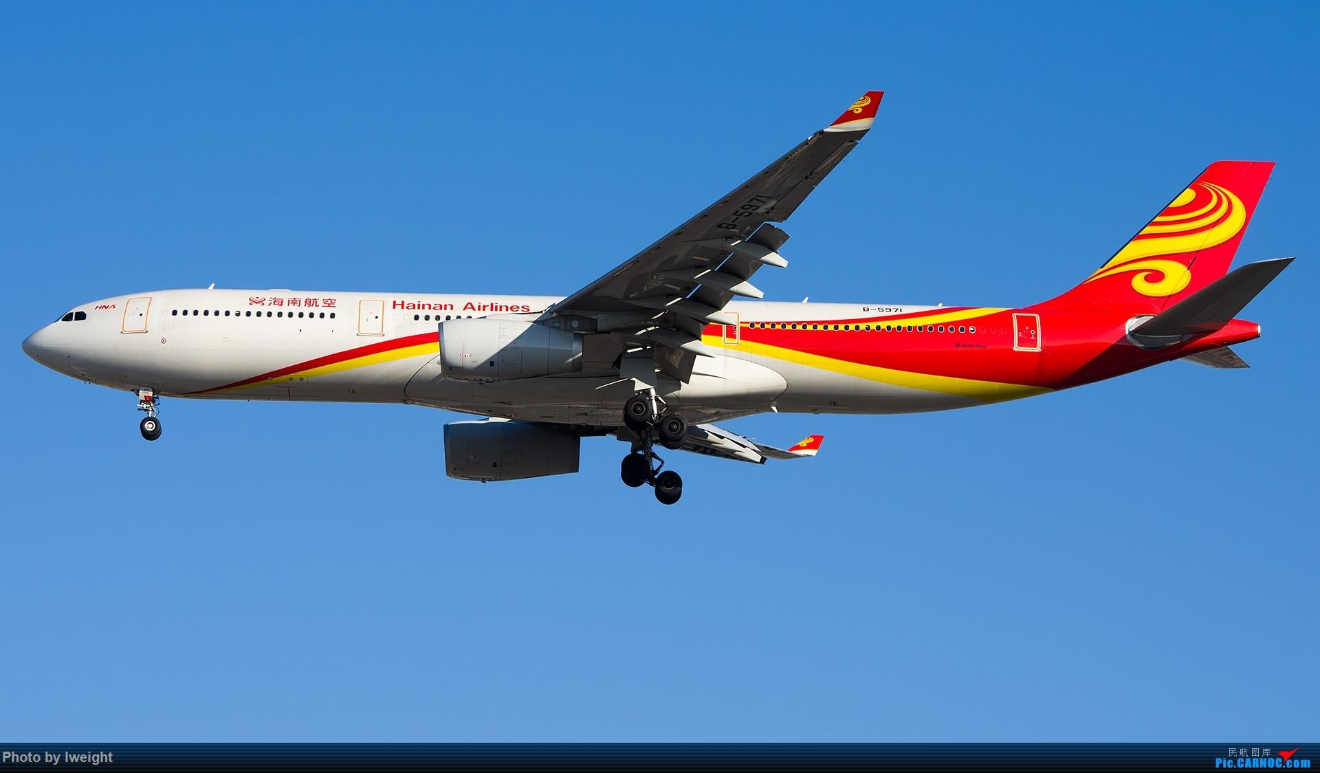 Re:[原创]终于在12月的北京等到了一个晴天的周末,出来拍拍飞机【2015-12-5】 AIRBUS A330-300 B-5971 中国北京首都国际机场