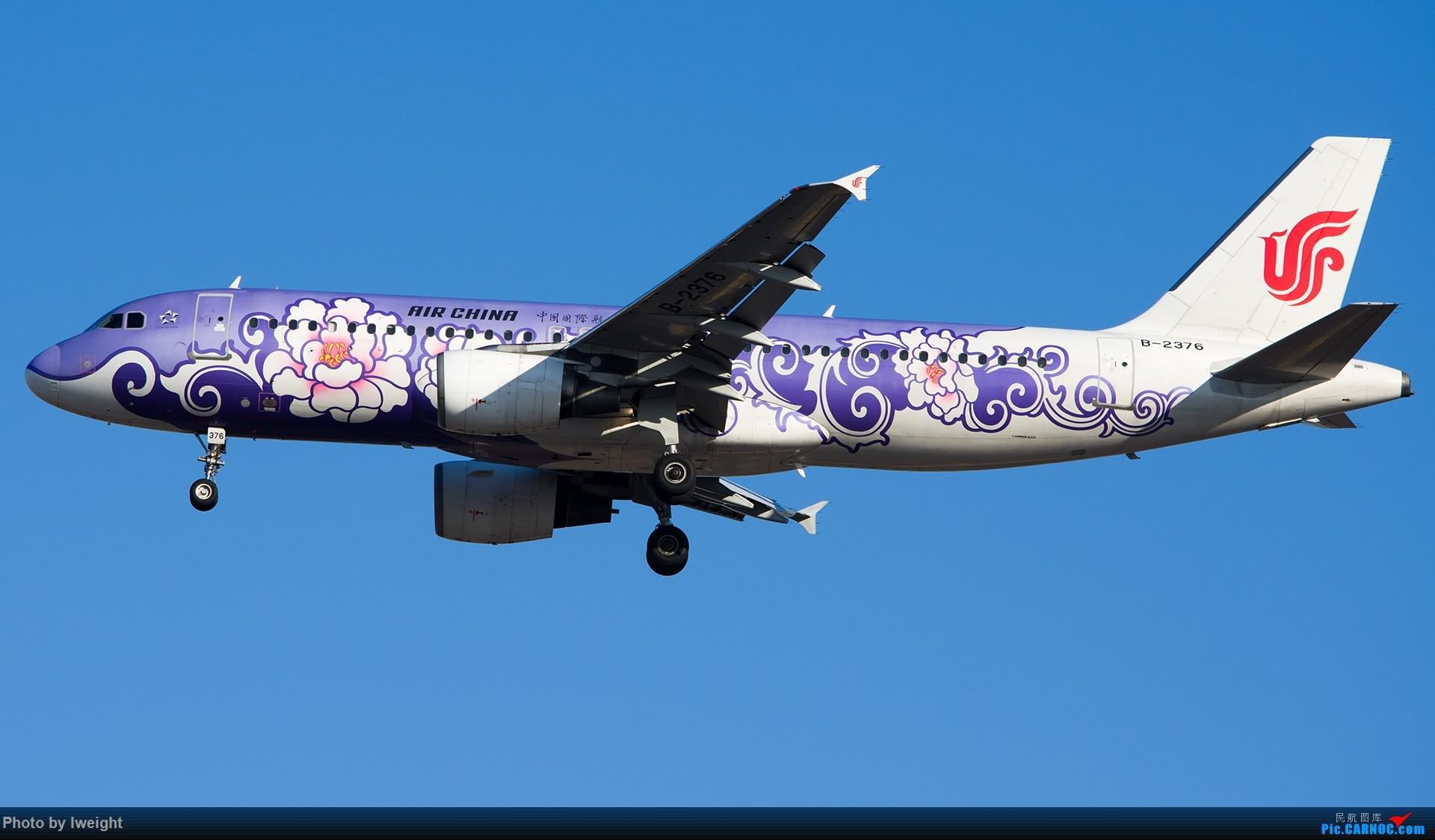 Re:[原创]终于在12月的北京等到了一个晴天的周末,出来拍拍飞机【2015-12-5】 AIRBUS A320-200 B-2376 中国北京首都国际机场