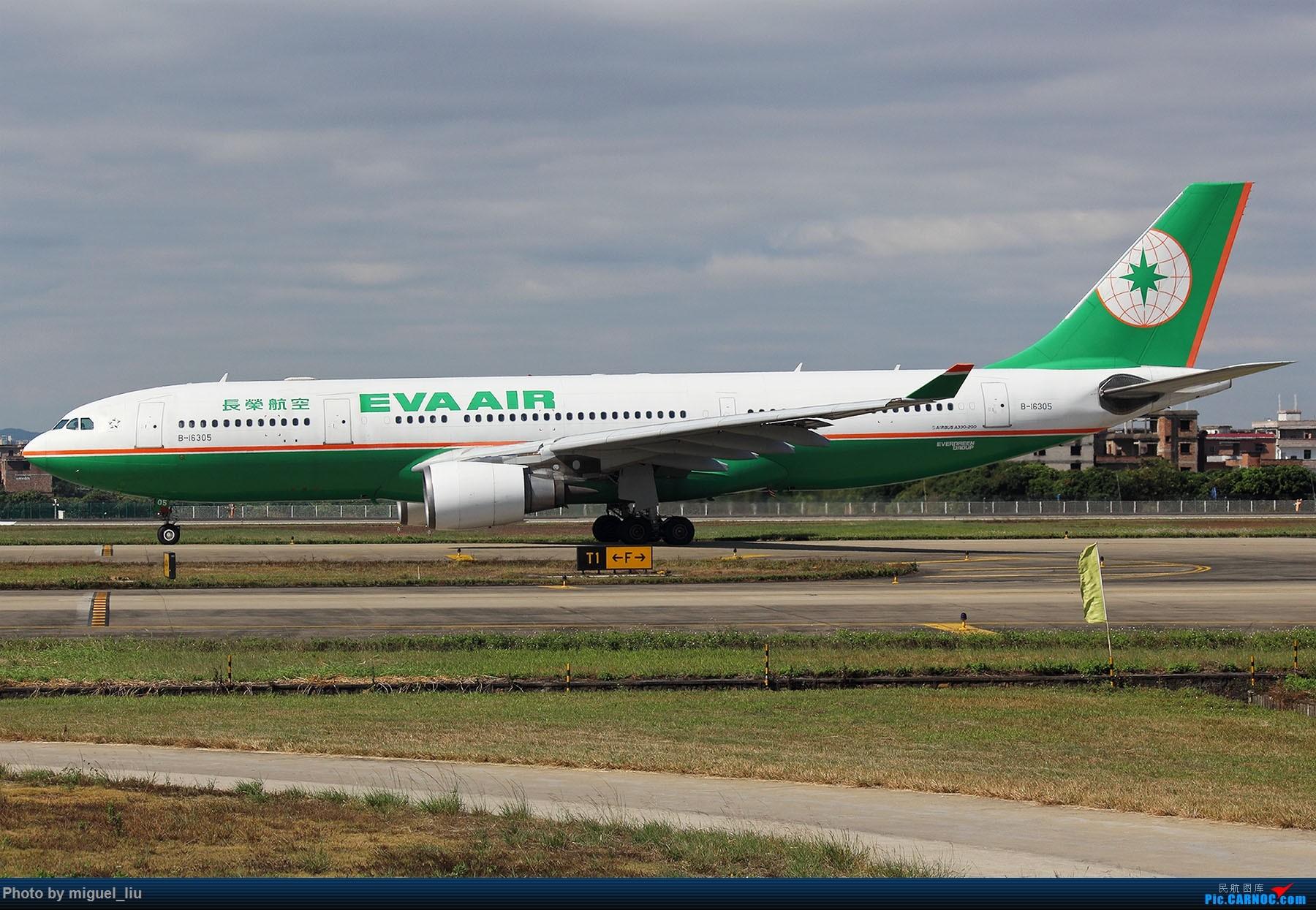[原创][*********Miguel_liu********] 12月首拍 AIRBUS A330-200 B-16305 中国广州白云国际机场