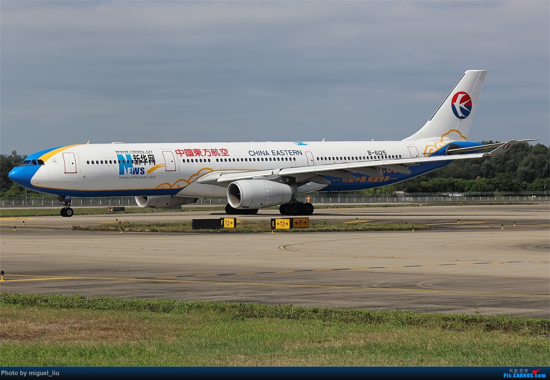 Re:[原创][*********Miguel_liu********] 12月首拍 AIRBUS A330-300 B-6125 中国广州白云国际机场