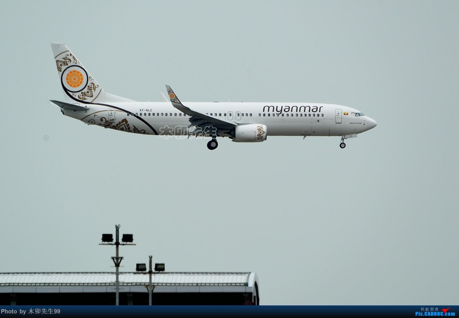 "Re:[原创]]【木卯先生99】—香港拍机第一次拍到—004-5【两年多今天第一次拍摄到缅甸航空飞机及华信航空""花现台中""彩绘机】1600×1066>>帖子列表 BOEING 737-800 XY-ALC 香港国际机场"