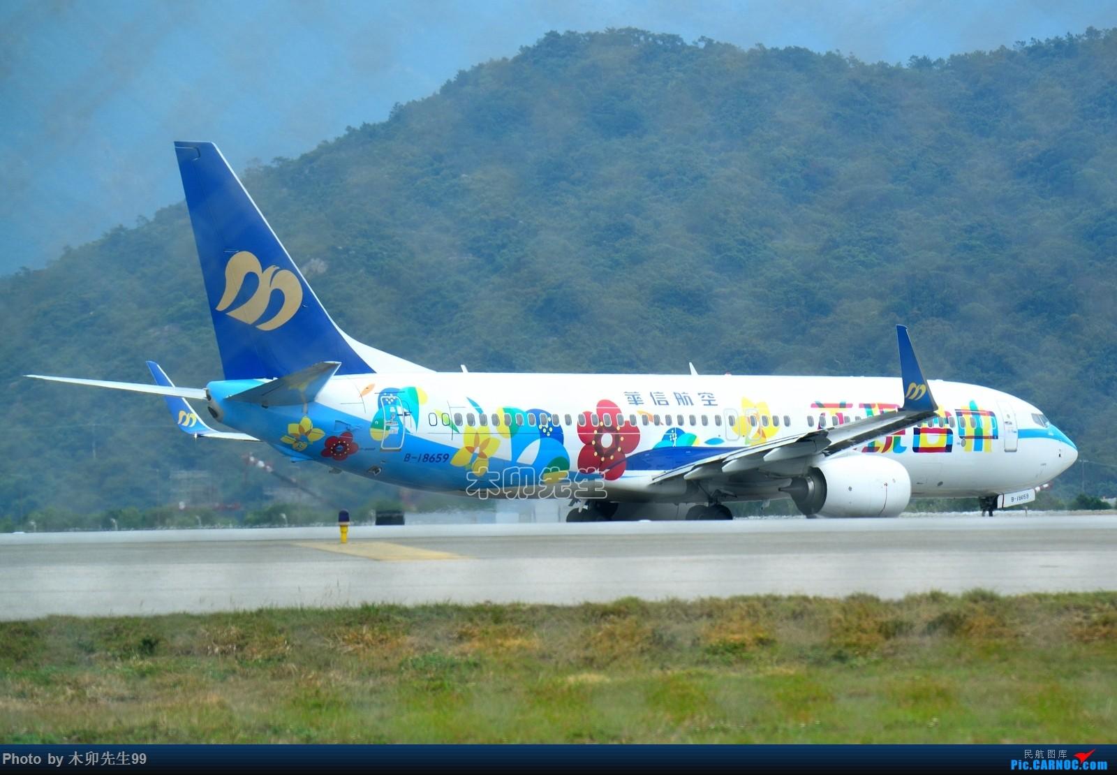 """Re:[原创]]【木卯先生99】—香港拍机第一次拍到—004-5【两年多今天第一次拍摄到缅甸航空飞机及华信航空""""花现台中""""彩绘机】1600×1066>>帖子列表 BOEING 737-800 B-18659 香港国际机场"""