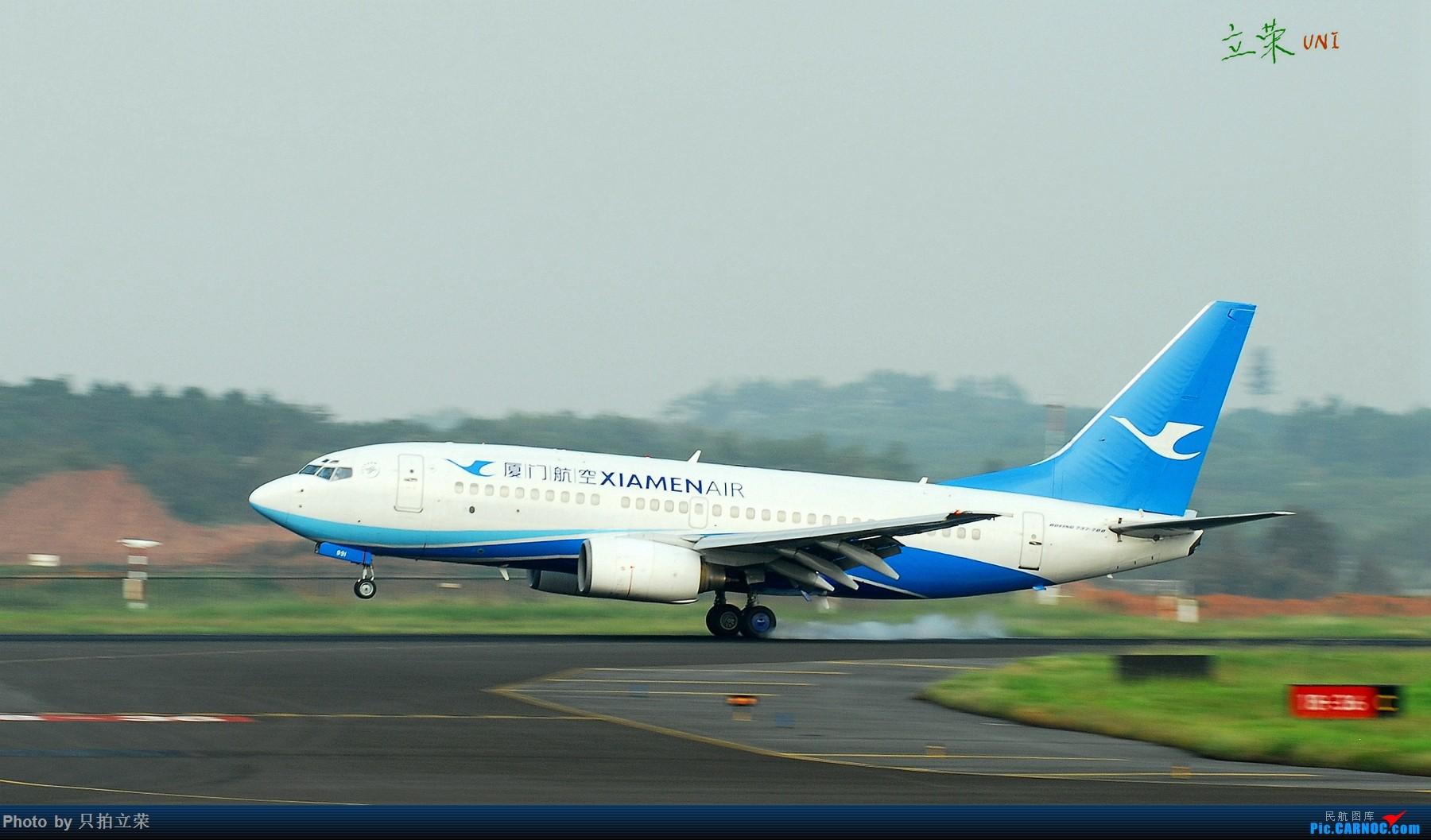 Re:[原创]长沙黄花机场73G/737-700擦烟小集锦 BOEING 737-700 B-2991 中国长沙黄花国际机场