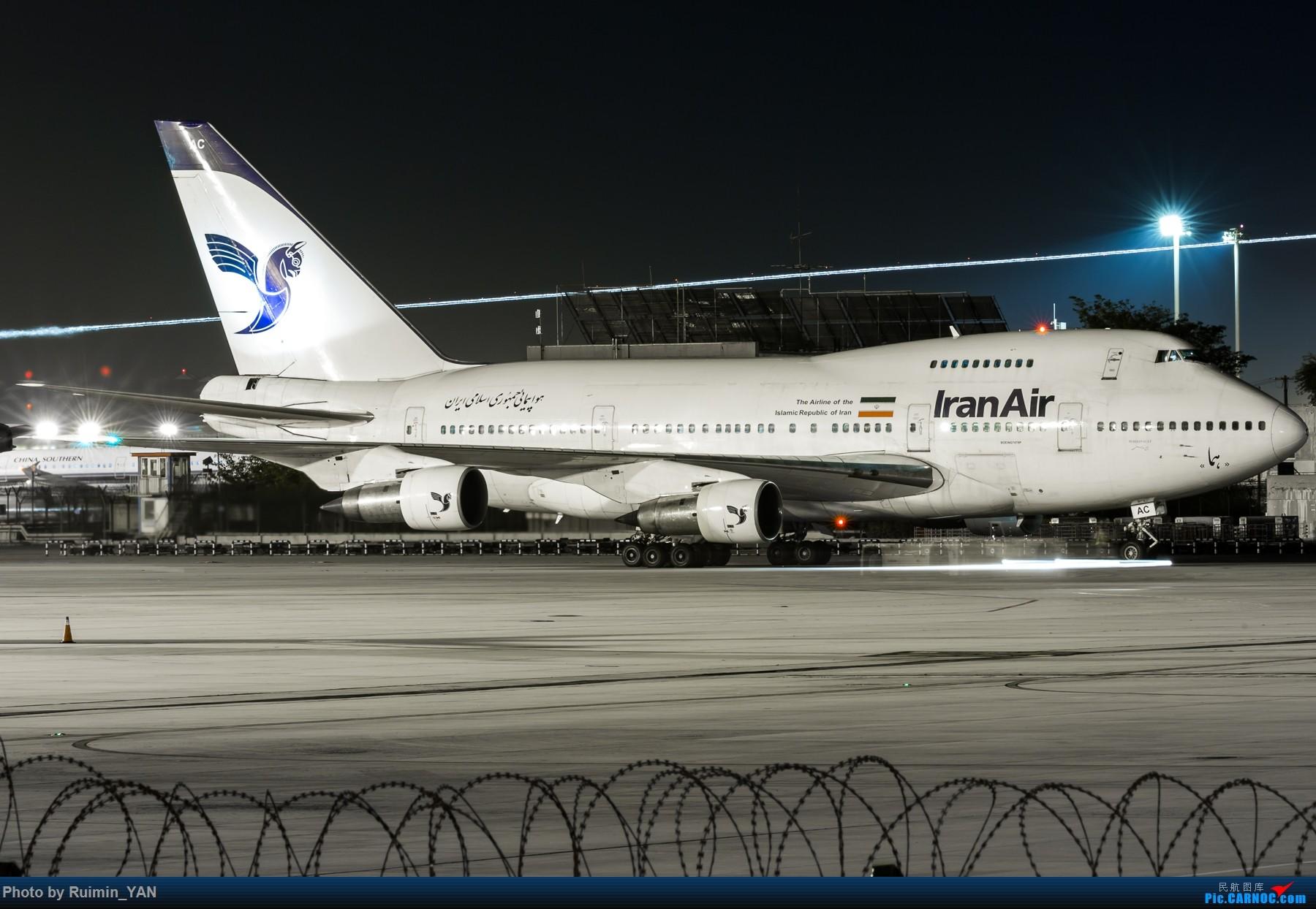 Re:[原创]【一图党】伊朗快退役的747SP和月亮的合影,拍一次少一次,少一次拍一次,且拍且珍惜!!! BOEING 747-SP EP-IAC 中国北京首都国际机场