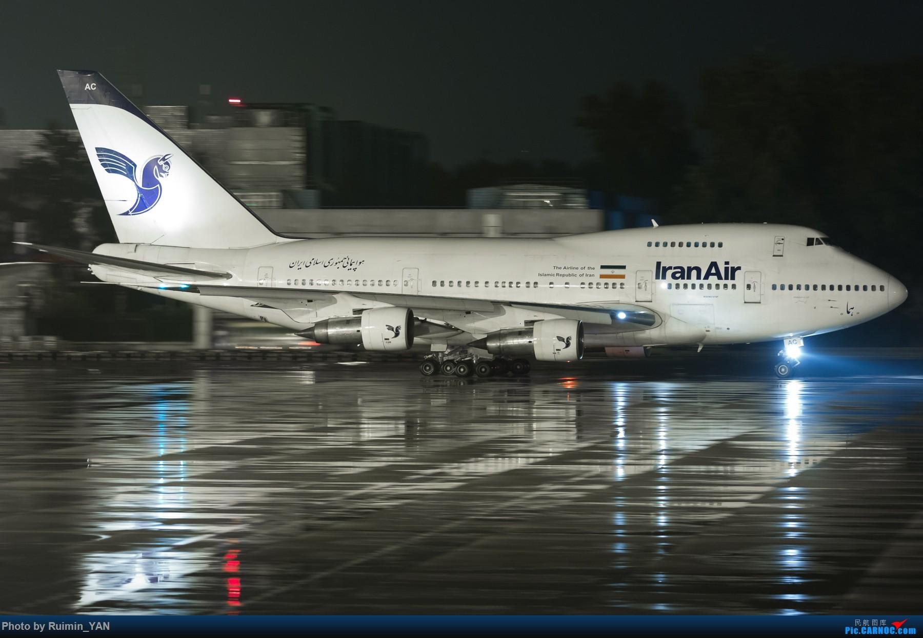 Re:[原创]【PEK飞友会】747SP BOEING 747-SP EP-IAC 中国北京首都国际机场