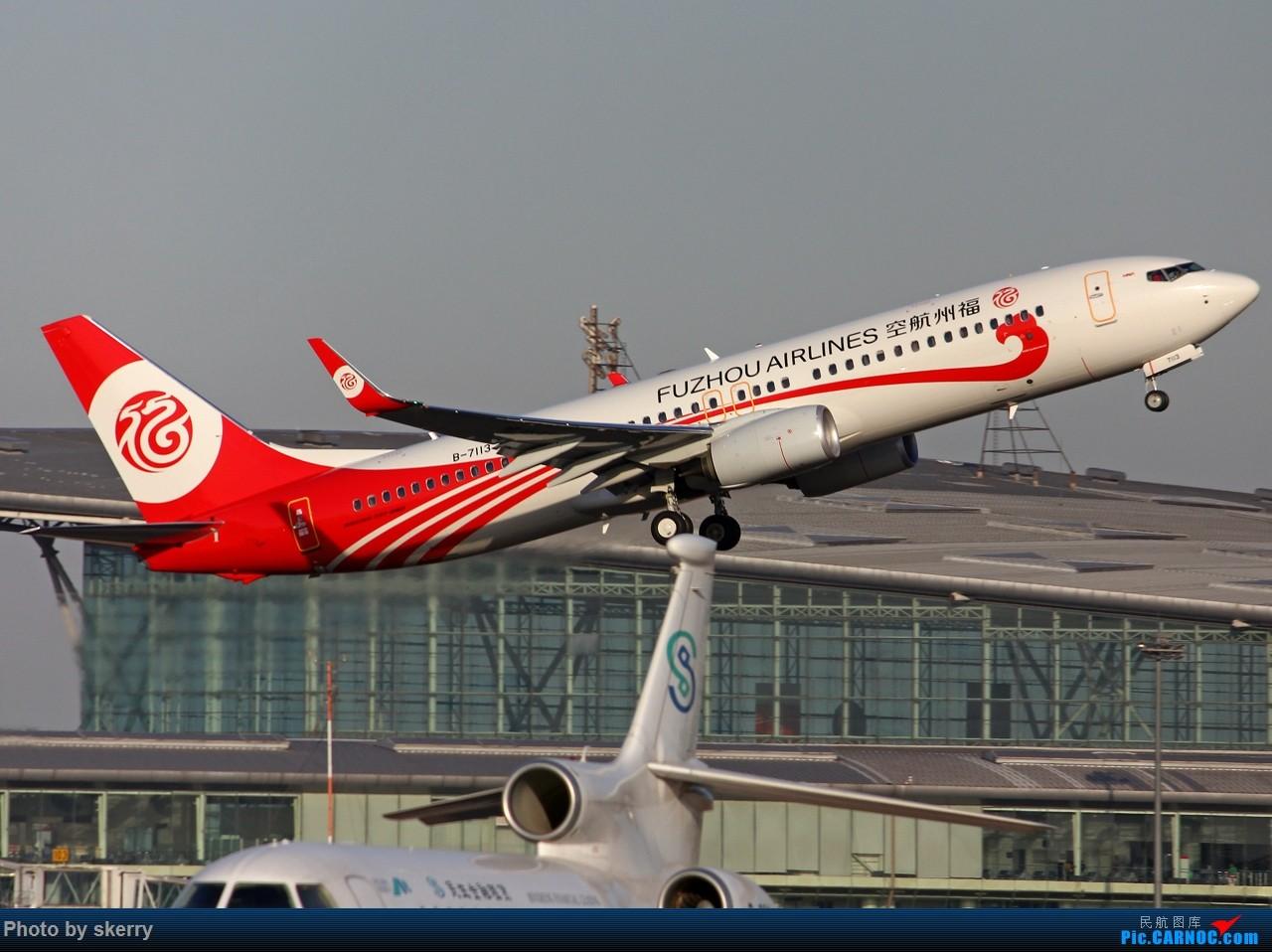 [原创]【TSN飞友会】福龙踏雄鹰!*** BOEING 737-800 B-7113 中国天津滨海国际机场