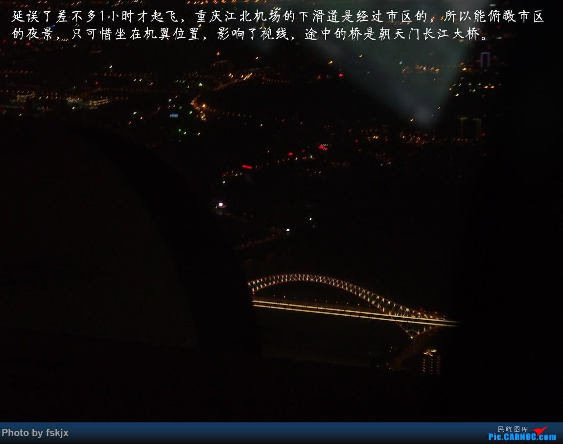 【fskjx的飞行游记☆20】初遇·山城 AIRBUS A330-300 B-5922 中国广州白云国际机场