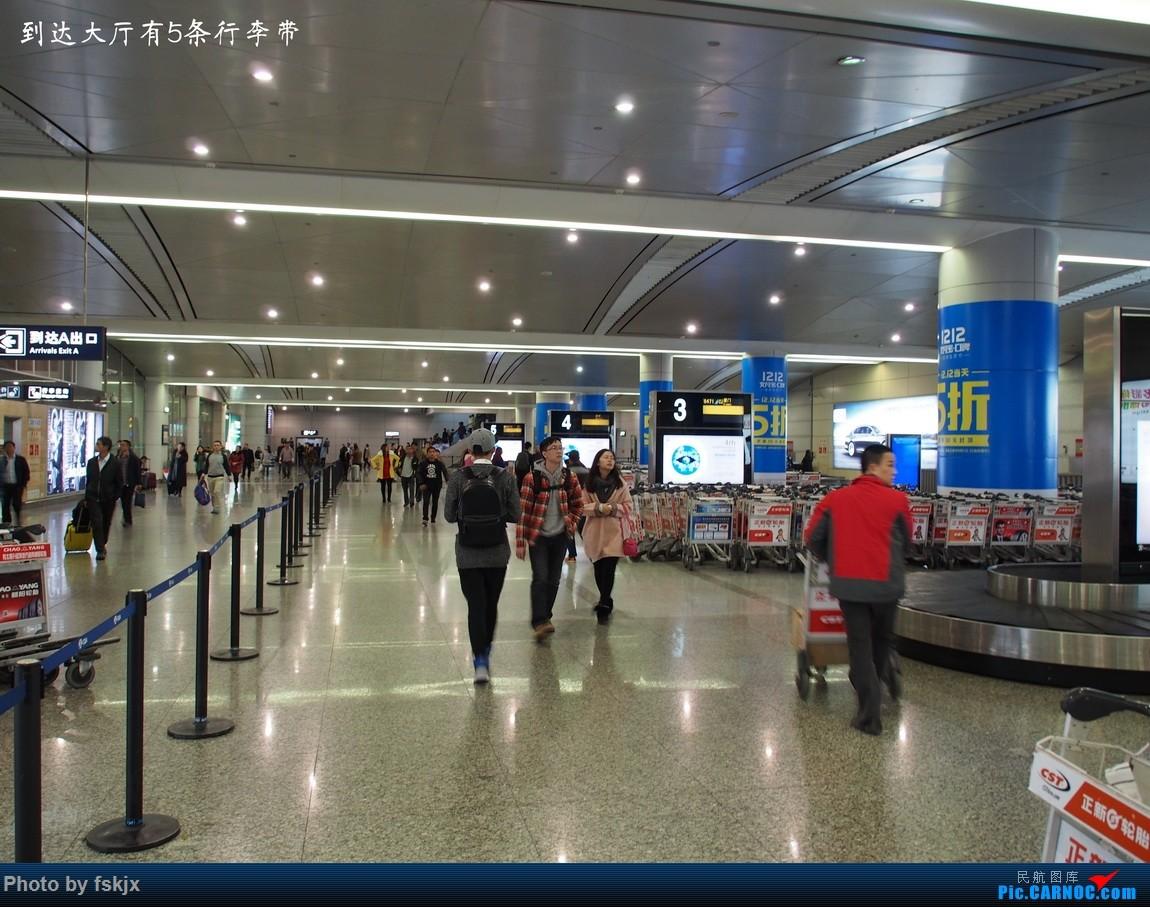 【fskjx的飞行游记☆20】初遇·山城 AIRBUS A320-200 B-1661 中国重庆江北国际机场 中国重庆江北国际机场