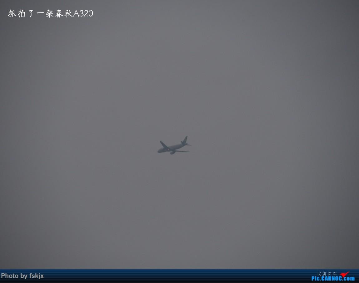 【fskjx的飞行游记☆20】初遇·山城 AIRBUS A320
