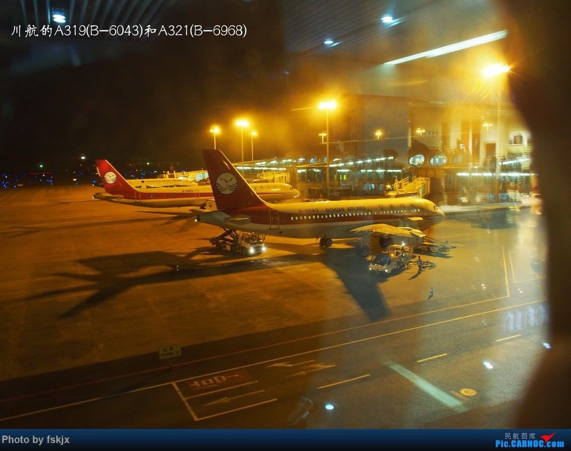 【fskjx的飞行游记☆20】初遇·山城 AIRBUS A321-200 B-6968 中国重庆江北国际机场