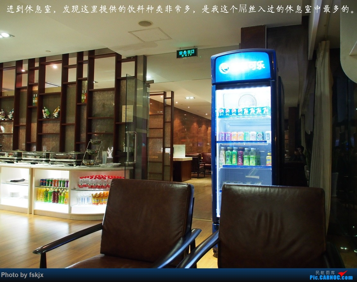 【fskjx的飞行游记☆20】初遇·山城 AIRBUS A321-200 B-6968 中国重庆江北国际机场 中国重庆江北国际机场