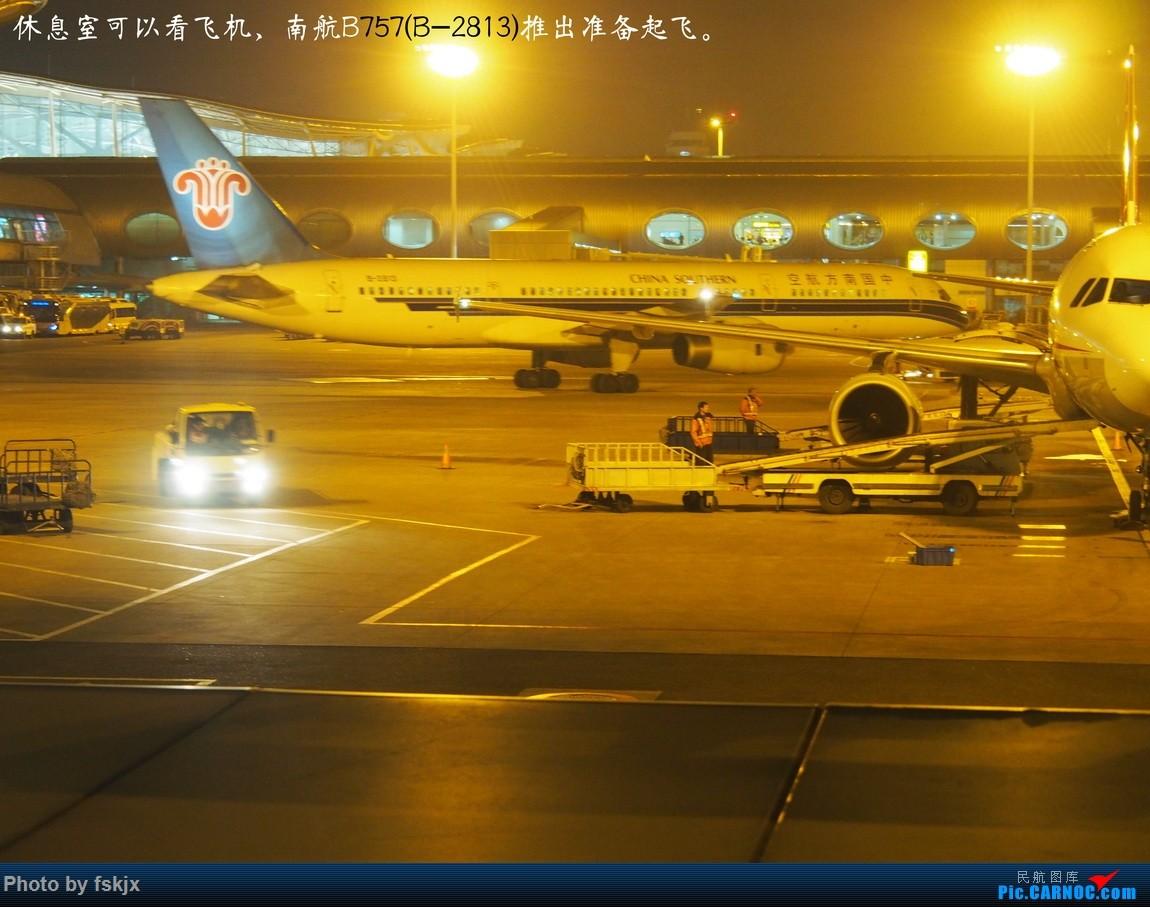 【fskjx的飞行游记☆20】初遇·山城 BOEING 757-200 B-2813 中国重庆江北国际机场