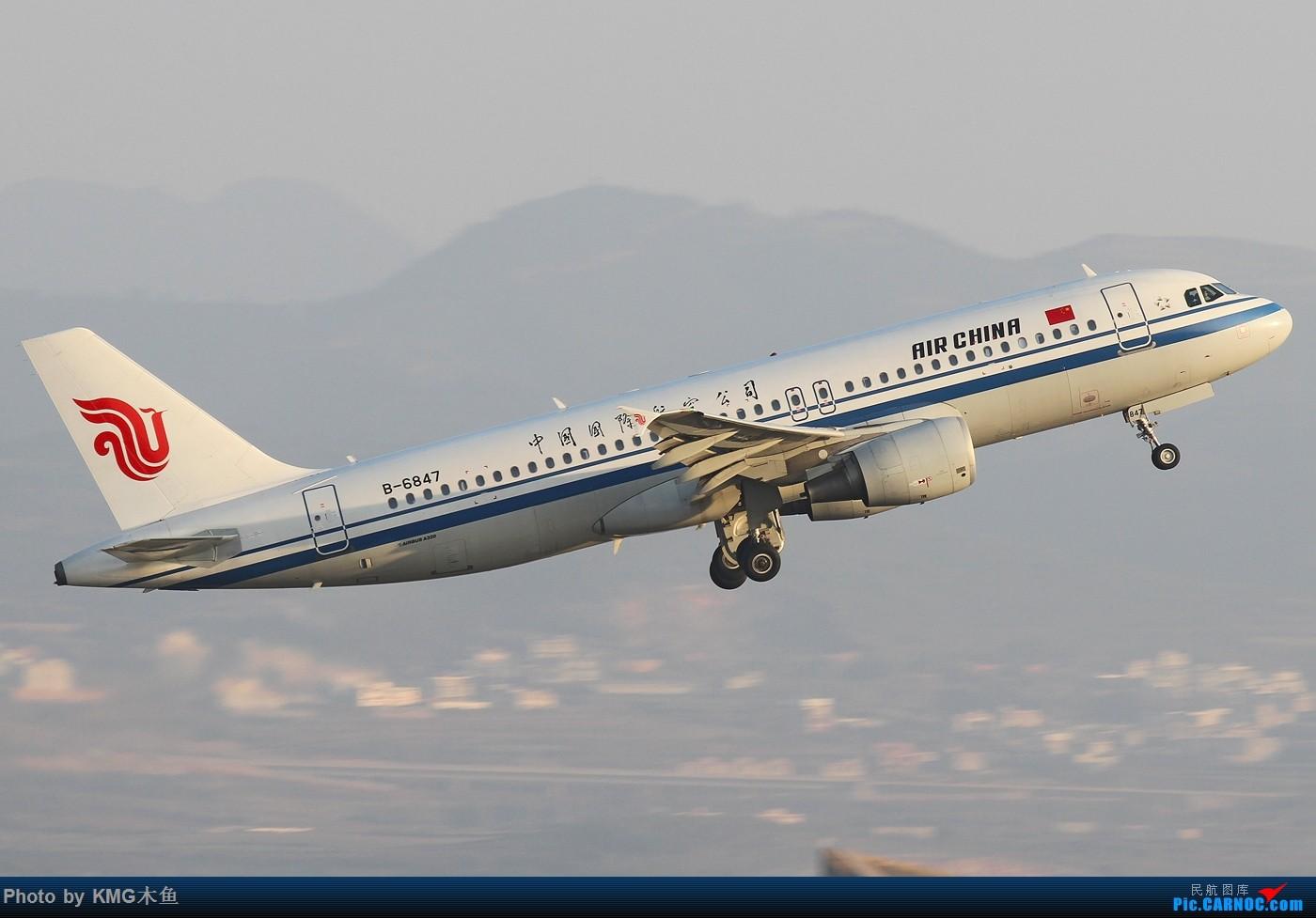 Re:【KMG】【昆明长水国际机场】12月拍机有雾霾 AIRBUS A320-200 B-6847 中国昆明长水国际机场