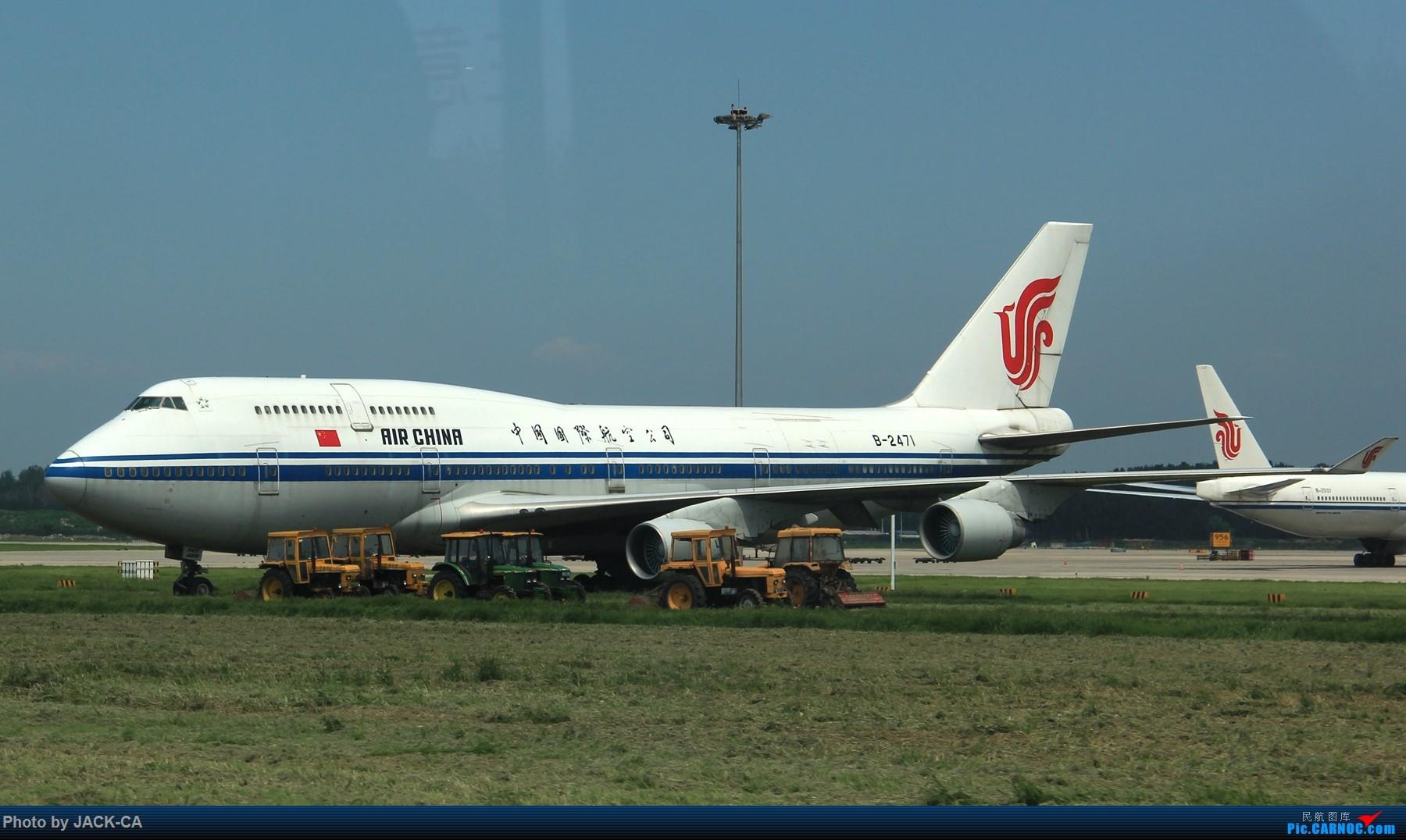 Re:Re:Re:[原创]**两图党**雾霾前的一拍,荷航新装+延误的俄航 BOEING 747-400