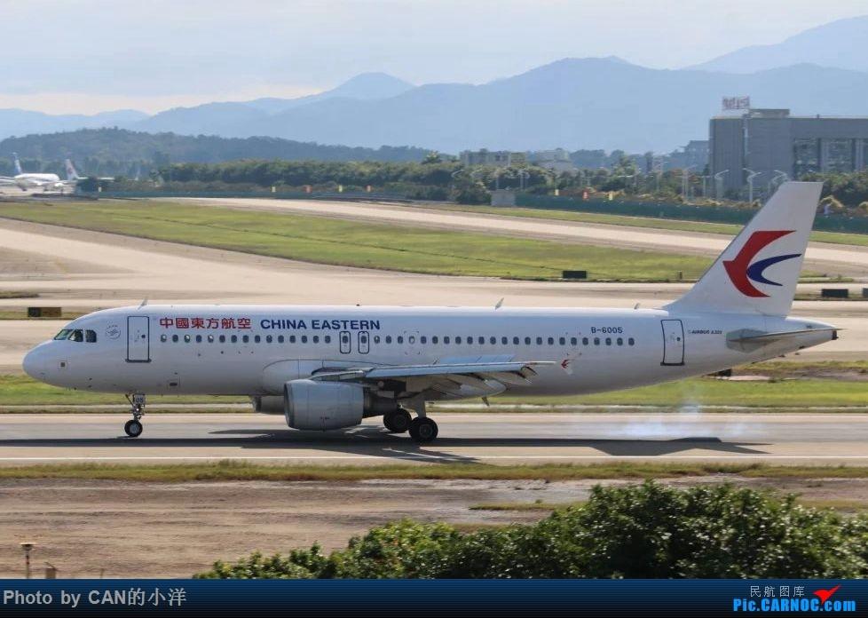 Re:[原创]12月3日白云机场西跑道拍机 AIRBUS A320 B-6005 白云机场