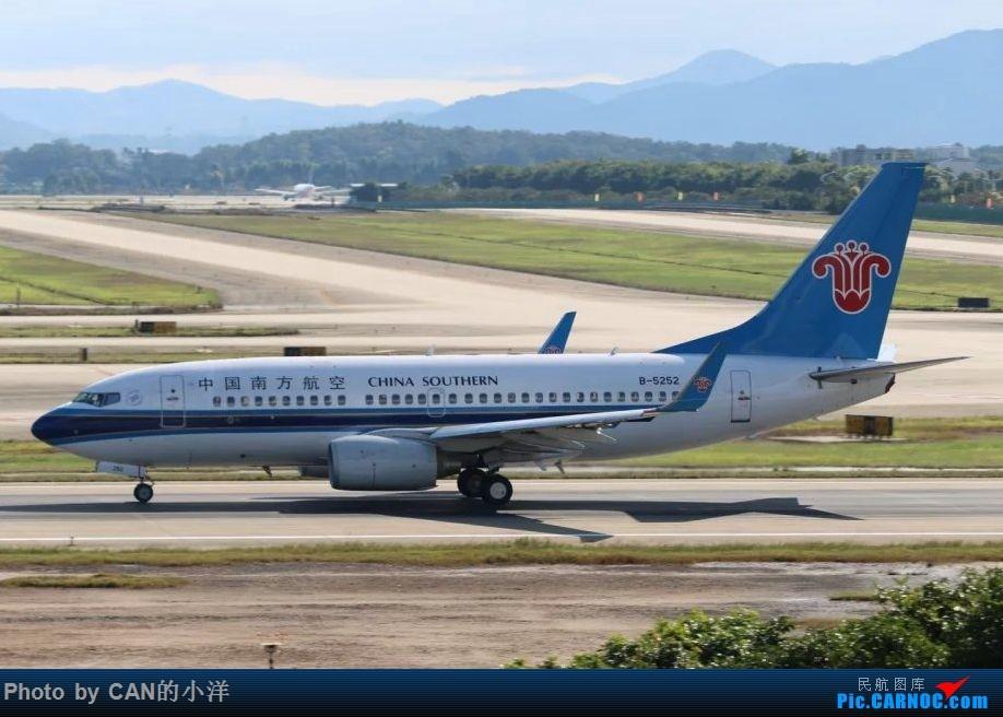 Re:[原创]12月3日白云机场西跑道拍机 BOEING 737-700 B-5252 白云机场