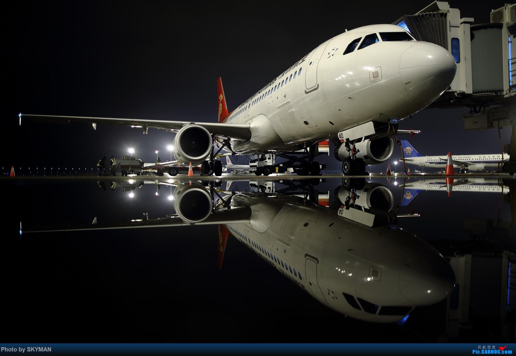 Re:[原创]BLDDQ 镜 夜 湿。。。。。    中国深圳宝安国际机场