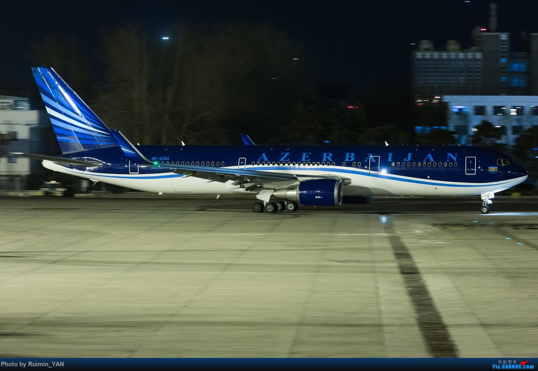 [原创]【PEK飞友会】【首发】阿塞拜疆总统阿利耶夫访华结束乘阿塞拜疆航空(Azerbaijan Airlines,J26731)空客346回巴库 BOEING 767-300ER 4K-AZ82 中国北京首都国际机场