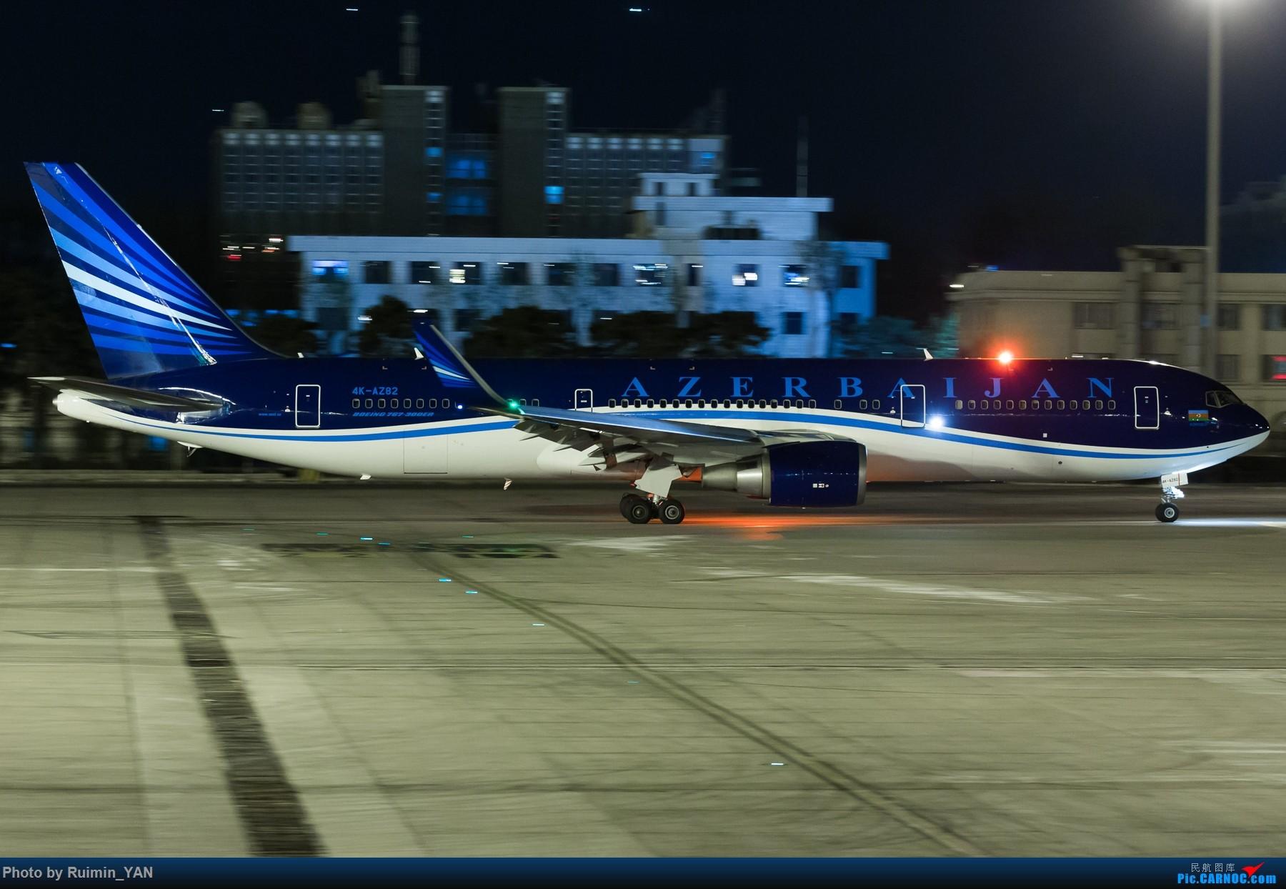 Re:[原创]【PEK飞友会】阿塞拜疆 BOEING 767-300ER 4K-AZ82 中国北京首都国际机场