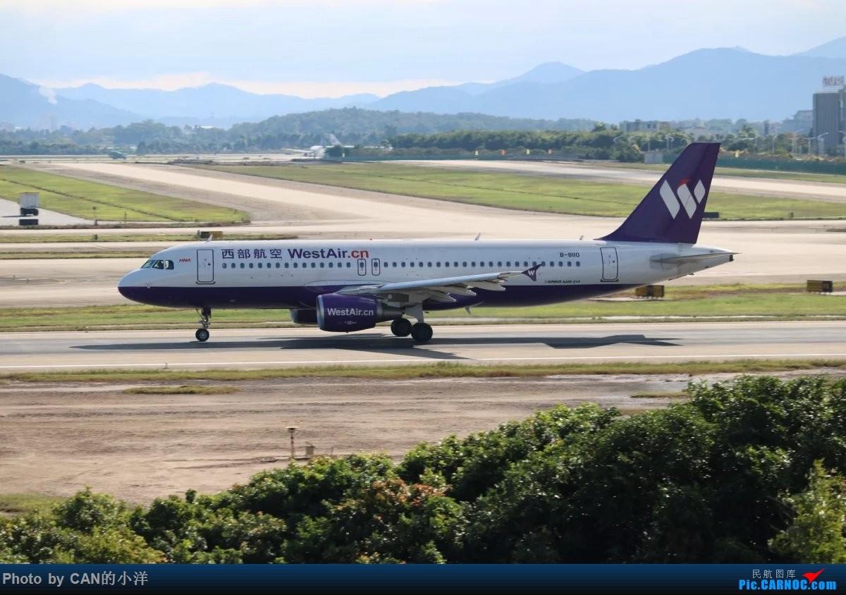 Re:[原创]12月3日白云机场西跑道拍机 AIRBUS A320-200 B-8110 白云机场