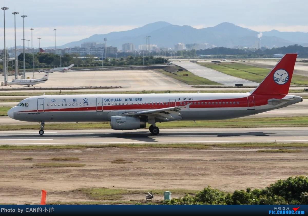 Re:[原创]12月3日白云机场西跑道拍机 AIRBUS A330-300 B-5960 中国广州白云国际机场