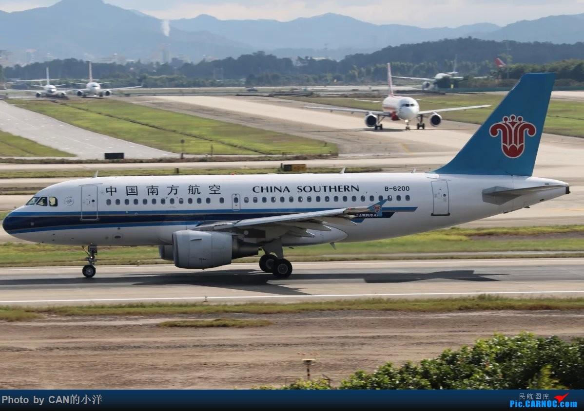 Re:[原创]12月3日白云机场西跑道拍机 AIRBUS A320-200 B-6200 白云机场