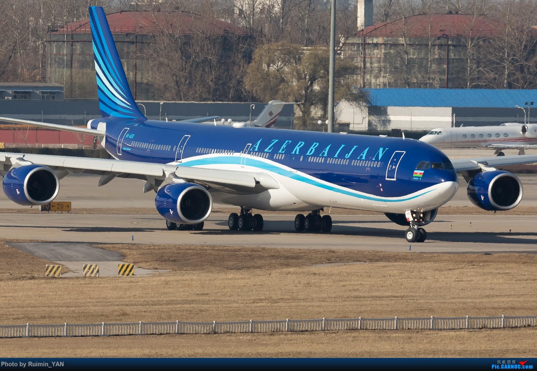 Re:[原创]【PEK飞友会】阿塞拜疆 AIRBUS A340-600 4K-AI08 中国北京首都国际机场