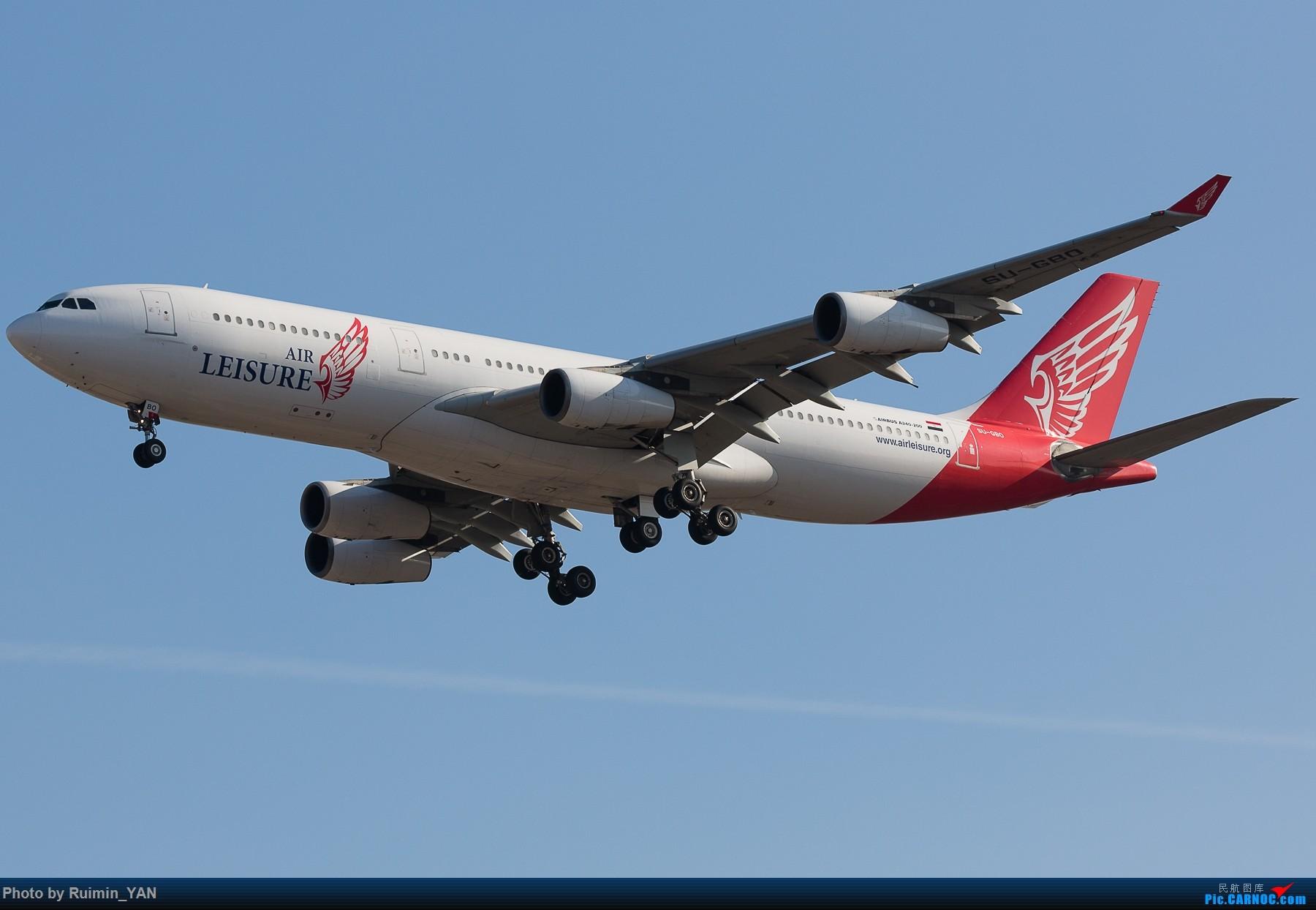 Re:[原创]【PEK飞友会】埃及休闲航空A342 AIRBUS A340-200 SU-GBO 中国北京首都国际机场