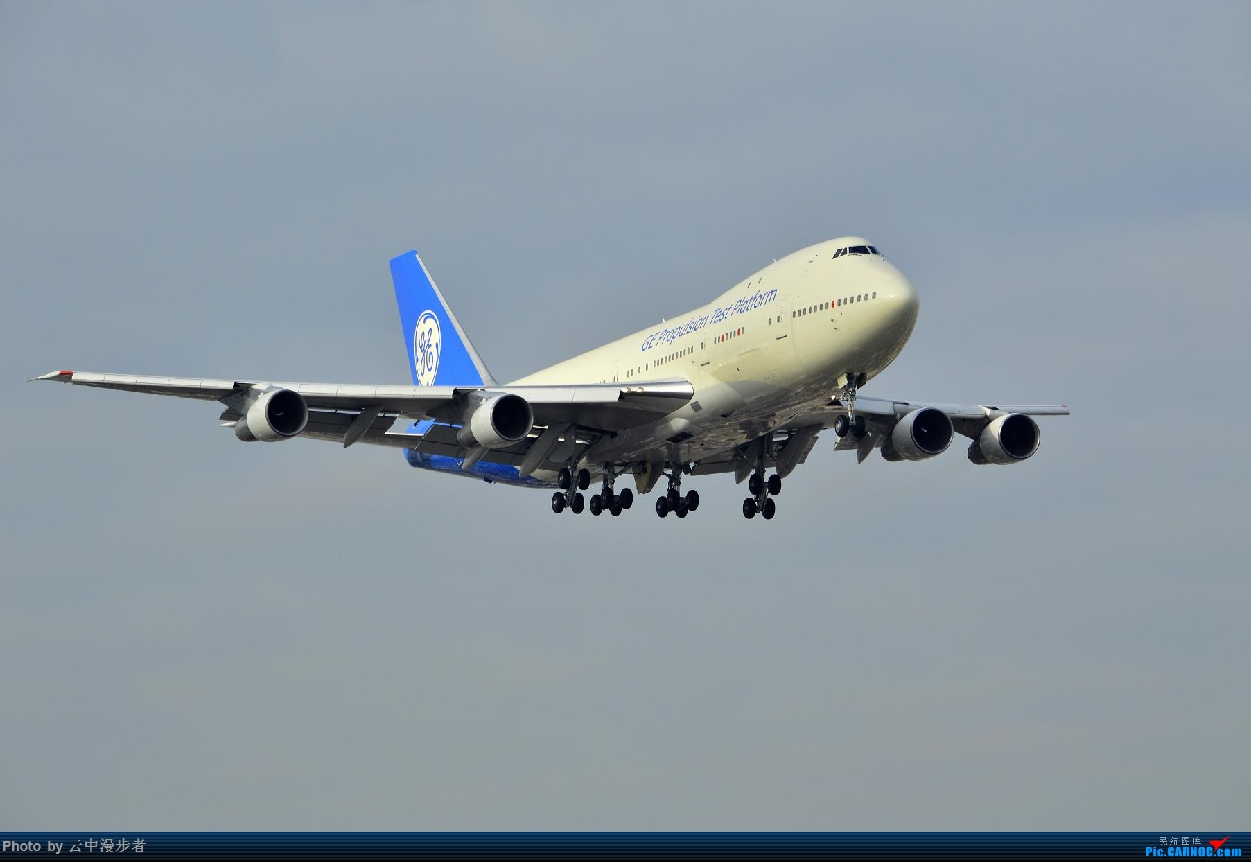Re:美国通用电器动力测试平台741 BOEING 747-100  中国厦门高崎国际机场