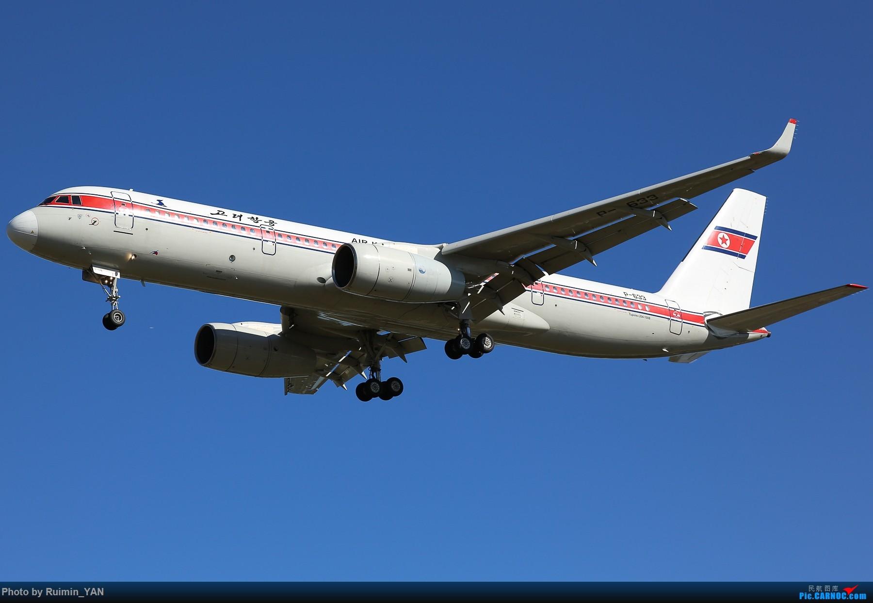[原创]【PEK飞友会】朝鲜高丽Tu-204 TUPOLEV TU-204-100 P-633 中国北京首都国际机场