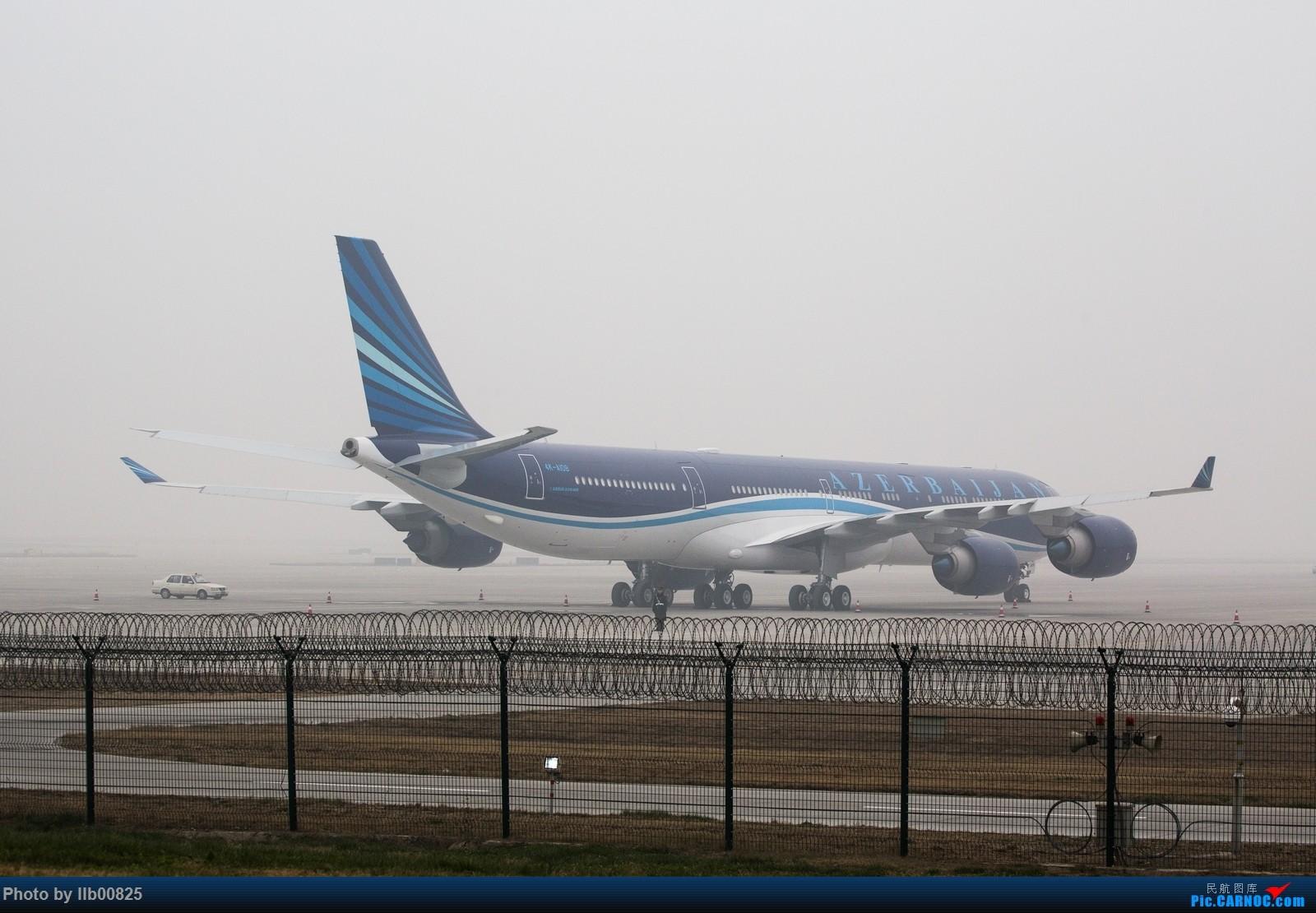 [原创]XIY——烂天有好货 AIRBUS A340-600 4K-A108 中国西安咸阳国际机场