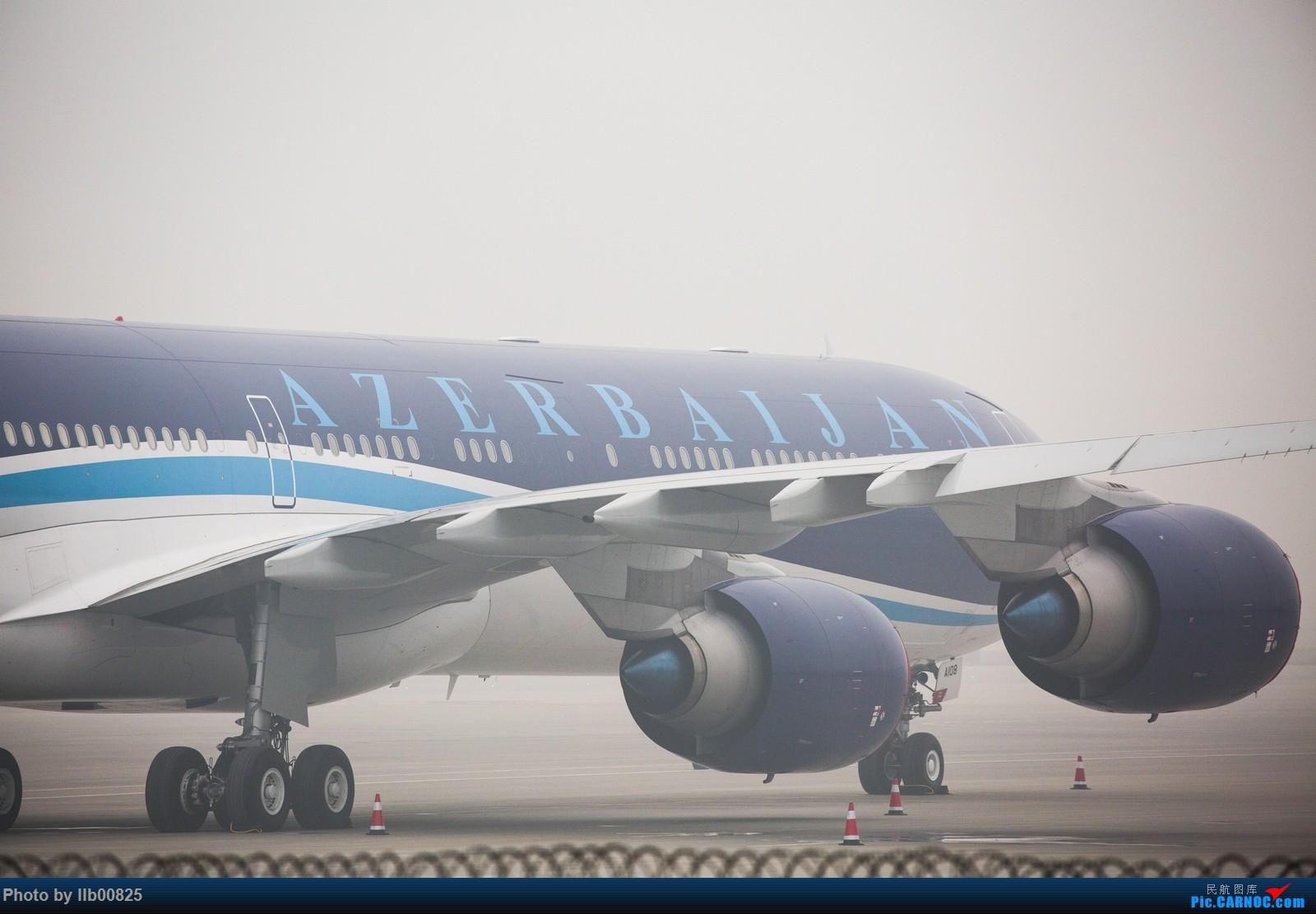 Re:[原创]XIY——烂天有好货 AIRBUS A340-600 4K-A108 中国西安咸阳国际机场