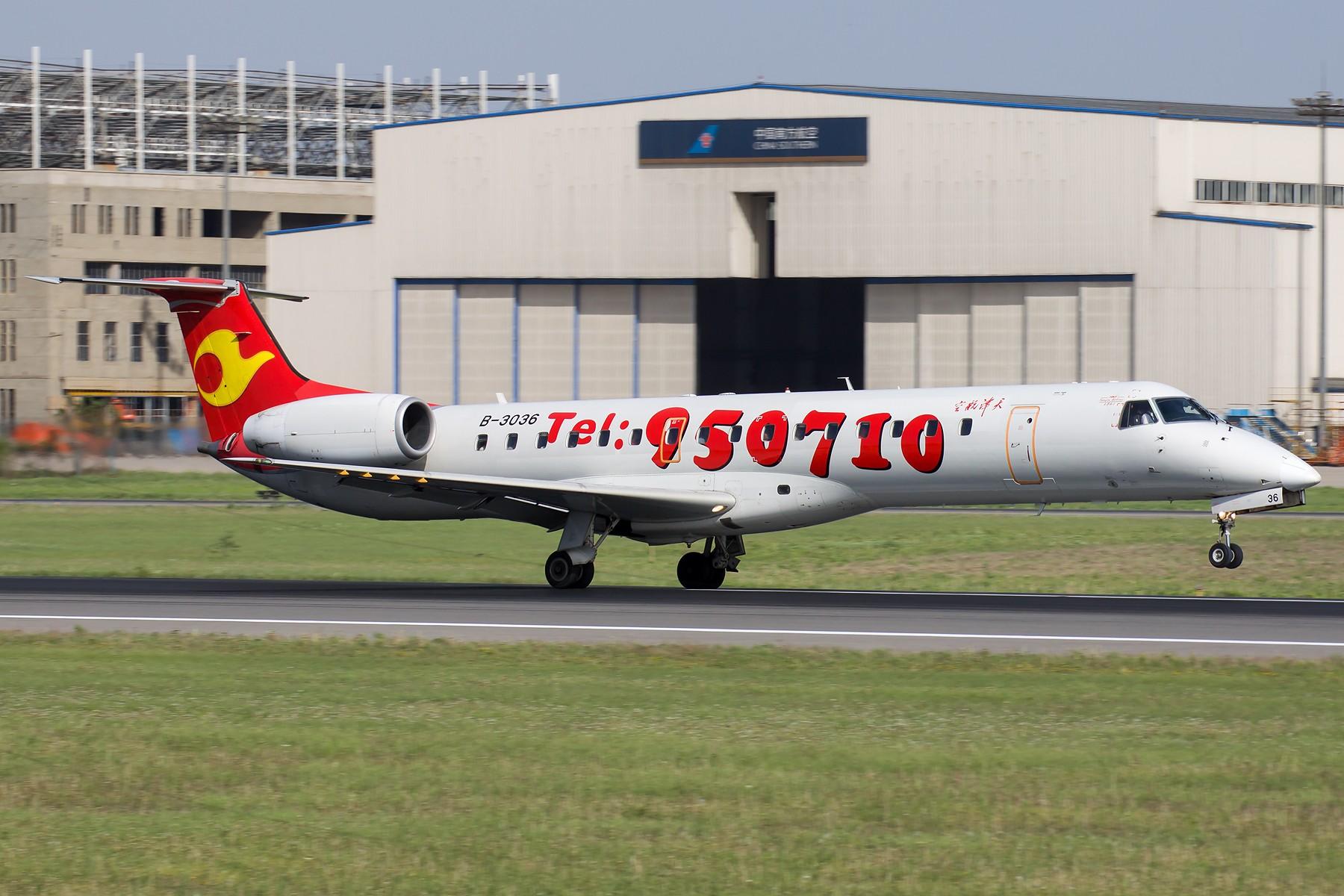 [原创]3036 & 3037 1800*1200 EMBRAER ERJ-145 B-3036 中国沈阳桃仙国际机场