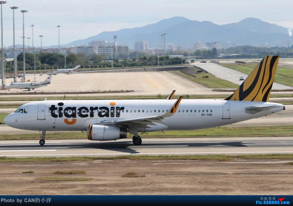 Re:[原创]12月3日白云机场西跑道拍机 AIRBUS A320-200 9V-TRK CAN