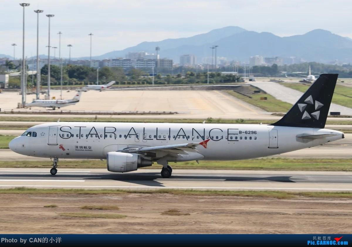 Re:[原创]12月3日白云机场西跑道拍机 AIRBUS A320-200 B-6292 CAN