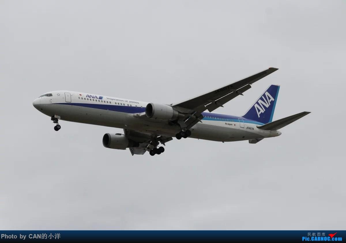 Re:[原创]12月3日白云机场西跑道拍机 BOEING 767-300 JA-607A CAN