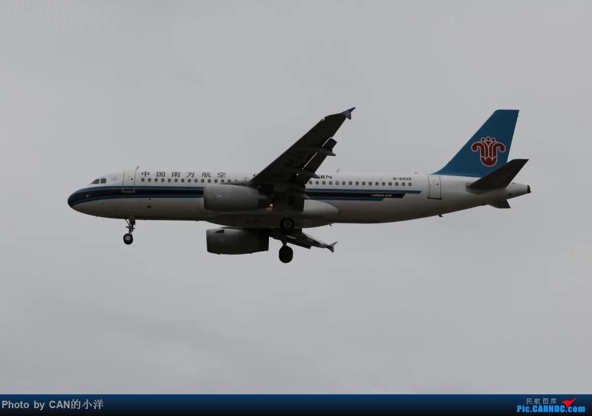 Re:[原创]12月3日白云机场西跑道拍机 AIRBUS A320-200 B-6292 中国广州白云国际机场