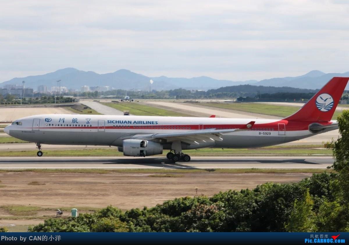 Re:[原创]12月3日白云机场西跑道拍机 AIRBUS A330-300 B-5929 中国广州白云国际机场