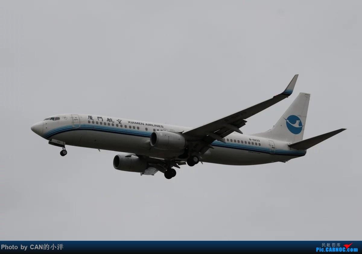 Re:[原创]12月3日白云机场西跑道拍机 BOEING 737-800 B-5633 中国广州白云国际机场