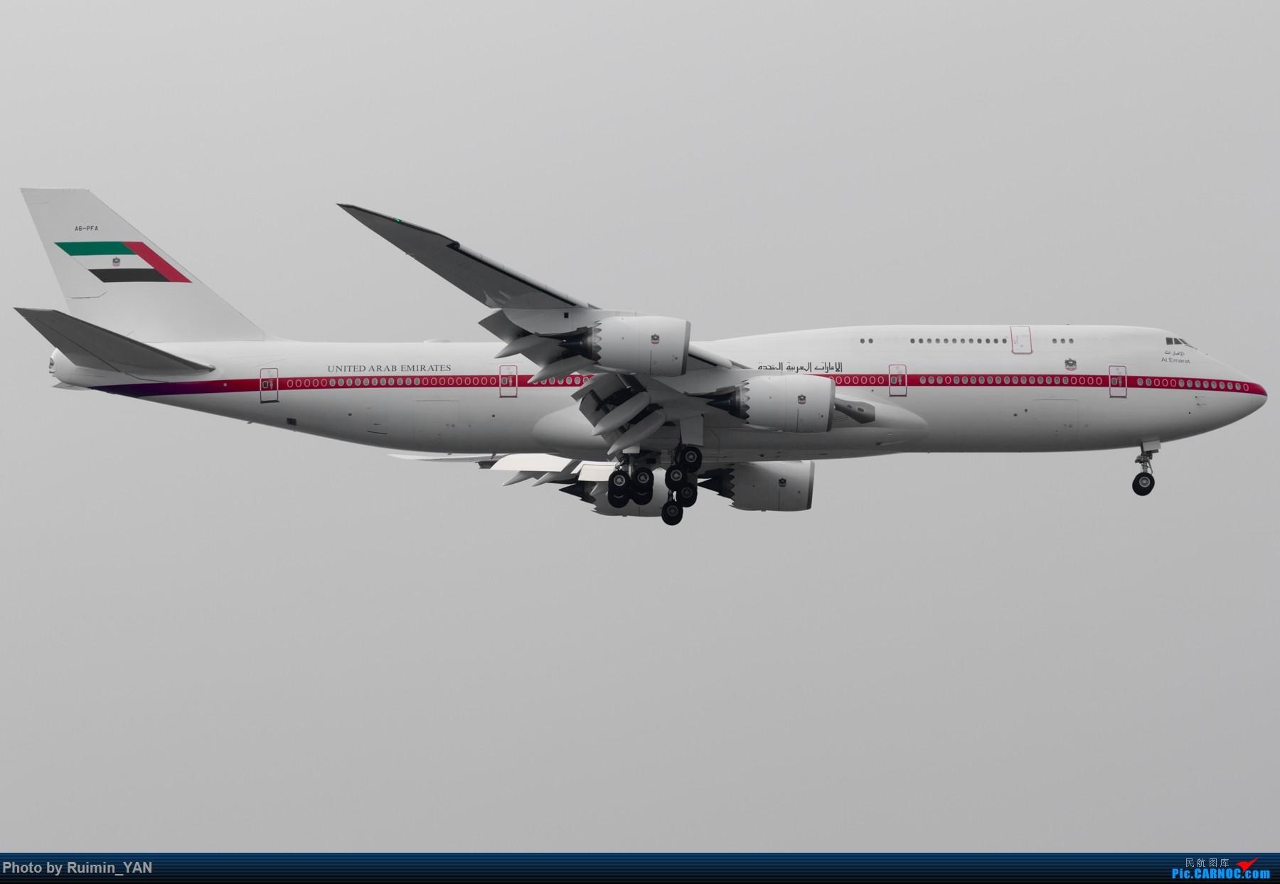 【PEK飞友会】阿联酋政府土豪砖机Abu Dhabi Amiri Flight--Boeing 748(BBJ)